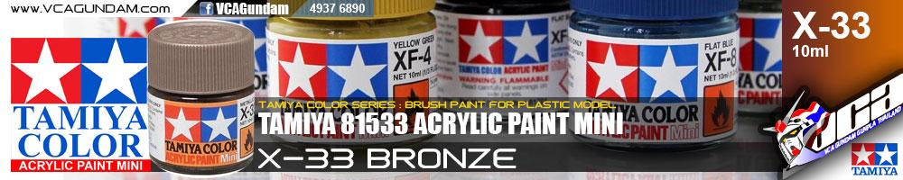 ACRYLIC X-33 BRONZE
