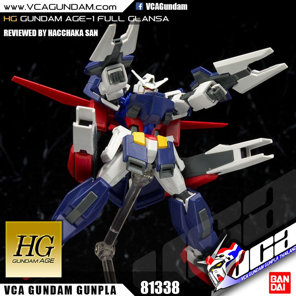 HG GUNDAM AGE-1 FULL GLANSA กันดั้ม เอจ 1 ฟูล แกลนซ่า