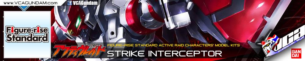 Figure-rise Standard STRIKE INTERCEPTOR