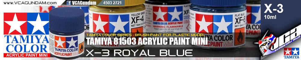 ACRYLIC X-3 ROYAL BLUE