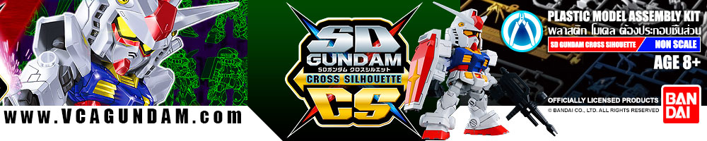 Bandai® Super Deformed Gundam Cross Silhouette (SDCS)