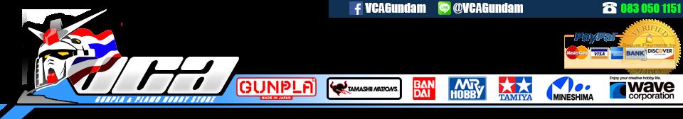 VCA Gundam