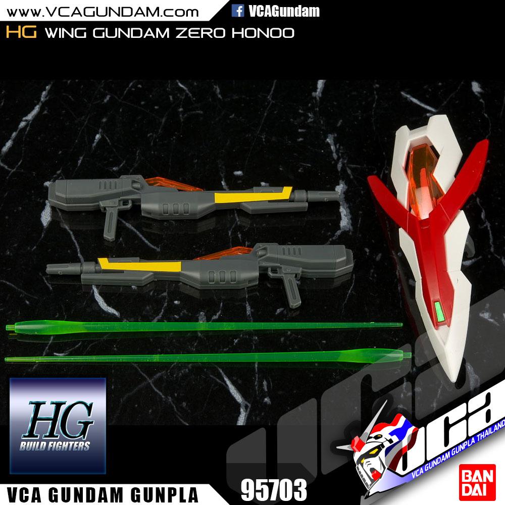 HG WING GUNDAM ZERO HONOO วิง กันดั้ม ซีโร่ โฮโน