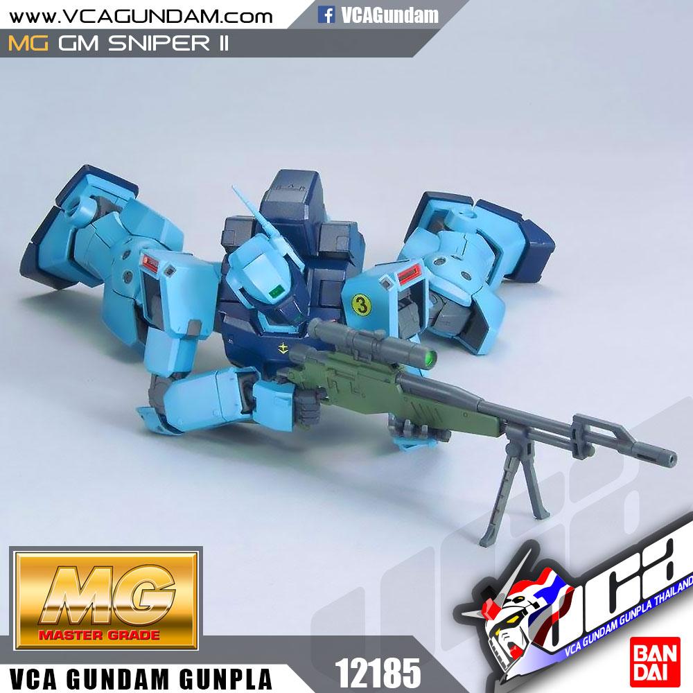 MG GM SNIPER II GM สไนเปอร์ 2