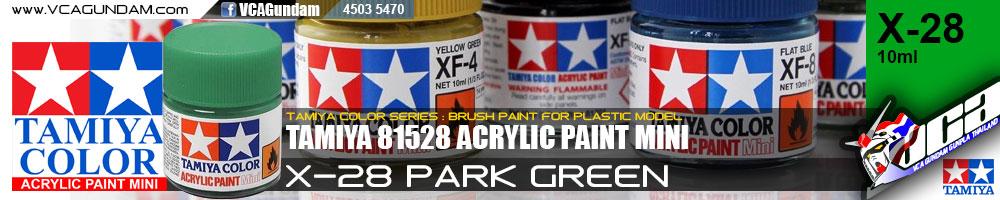 ACRYLIC X-28 PARK GREEN