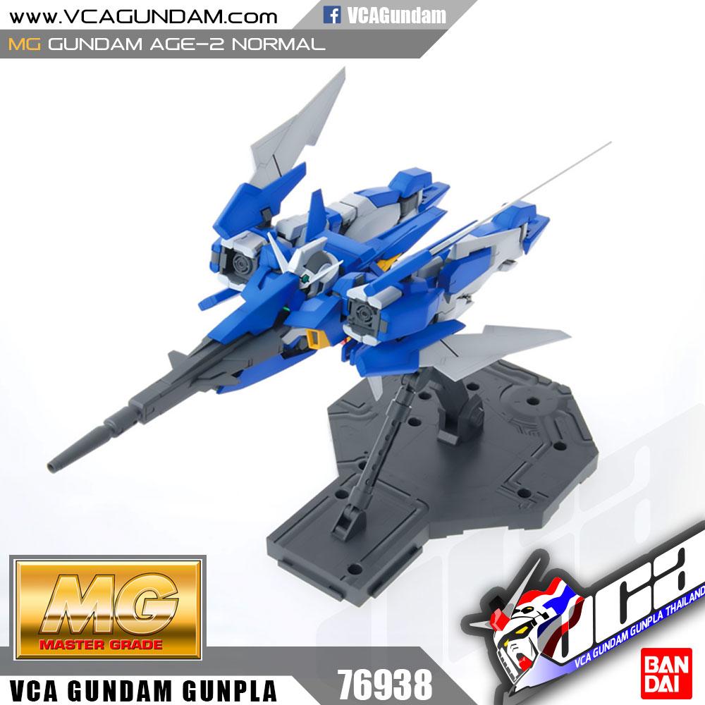 MG GUNDAM AGE-2 NORMAL กันดั้ม เอจ 2 นอร์มอล