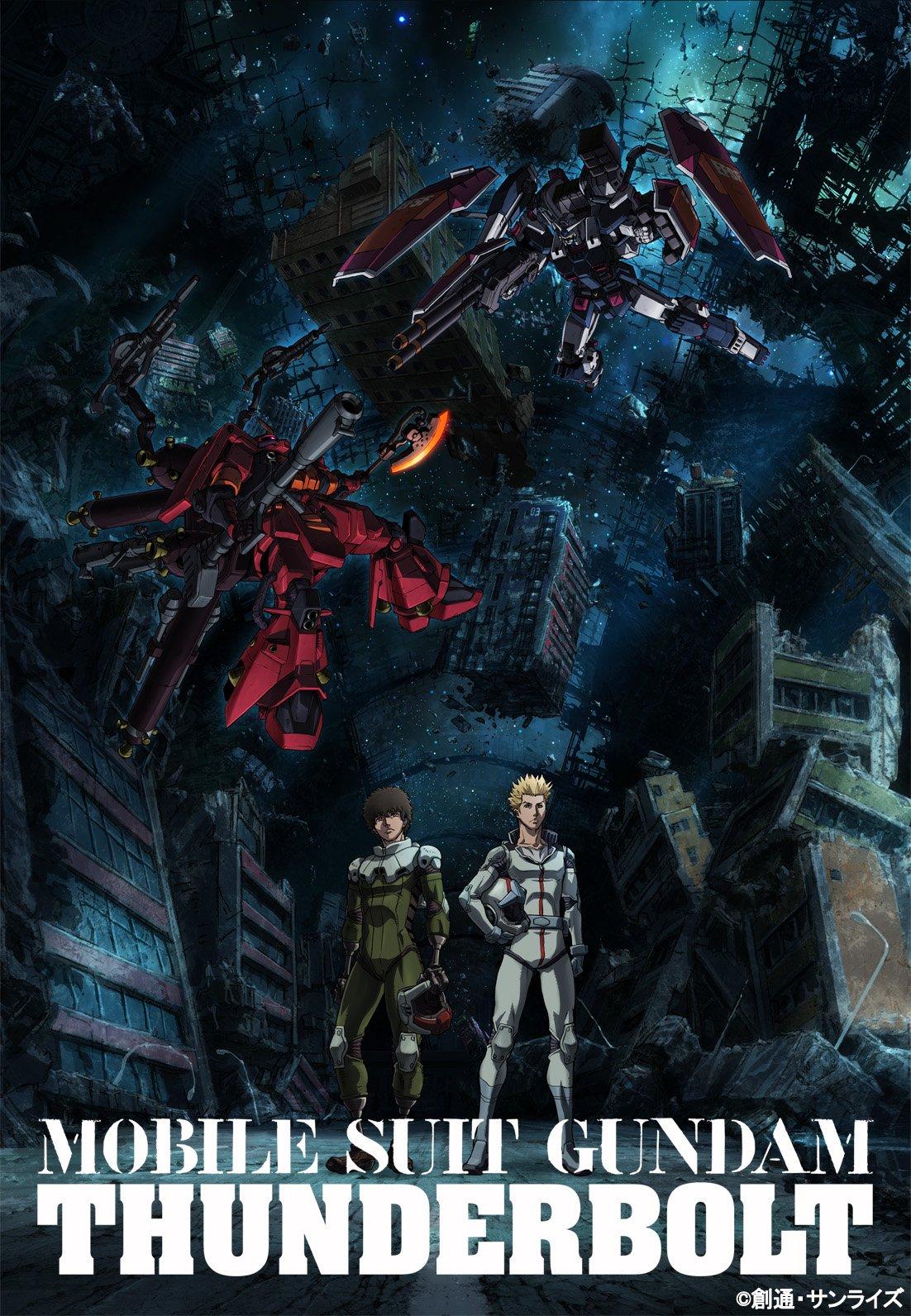 Mobile Suit Gundam : THUNDERBOLT Poster