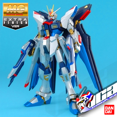 MG STRIKE FREEDOM GUNDAM (EXTRA FINISH VER)