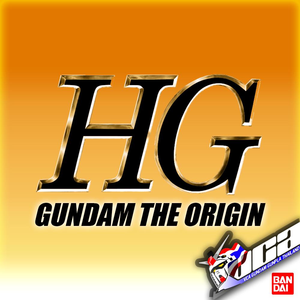 BANDAI HG GTO 1/144 กันดั้ม กันพลา โมเดล