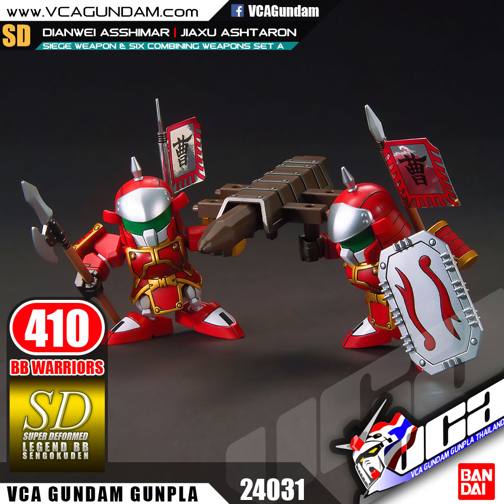 SD BB410 DIANWEI ASSHIMAR, JIAXU ASHTARON, SIEGE WEAPON & SIX COMBINING WEAPONS SET A