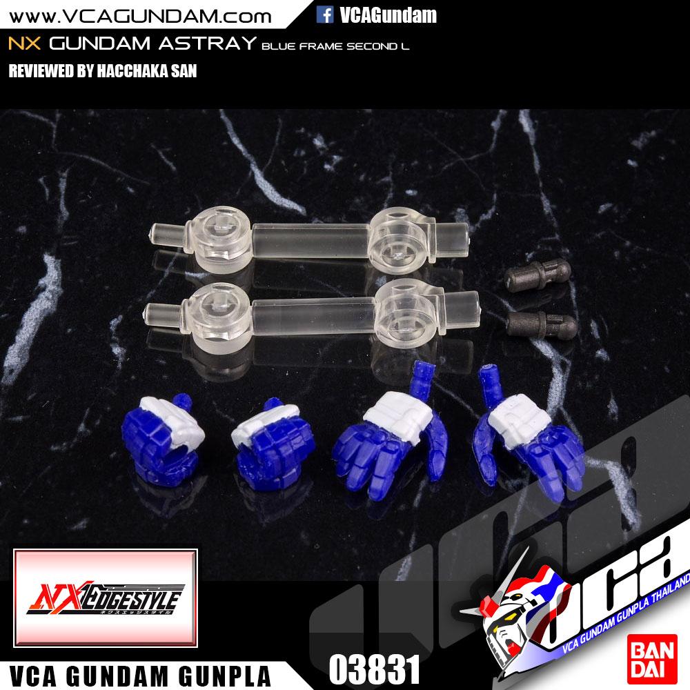 NXEDGE STYLE GUNDAM ASTRAY BLUE FRAME 2ND L กันดั้ม แอสเทรย์ บลู เฟรม