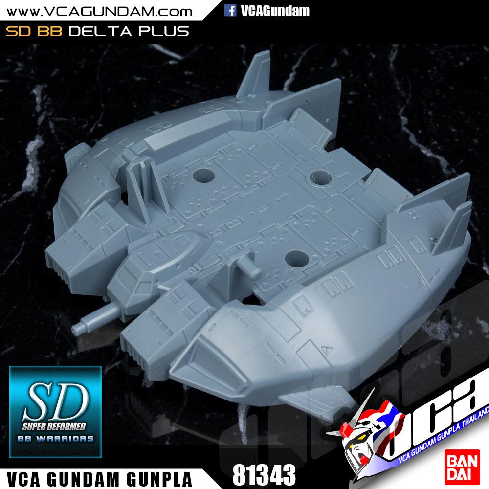 SD BB379 DELTA PLUS