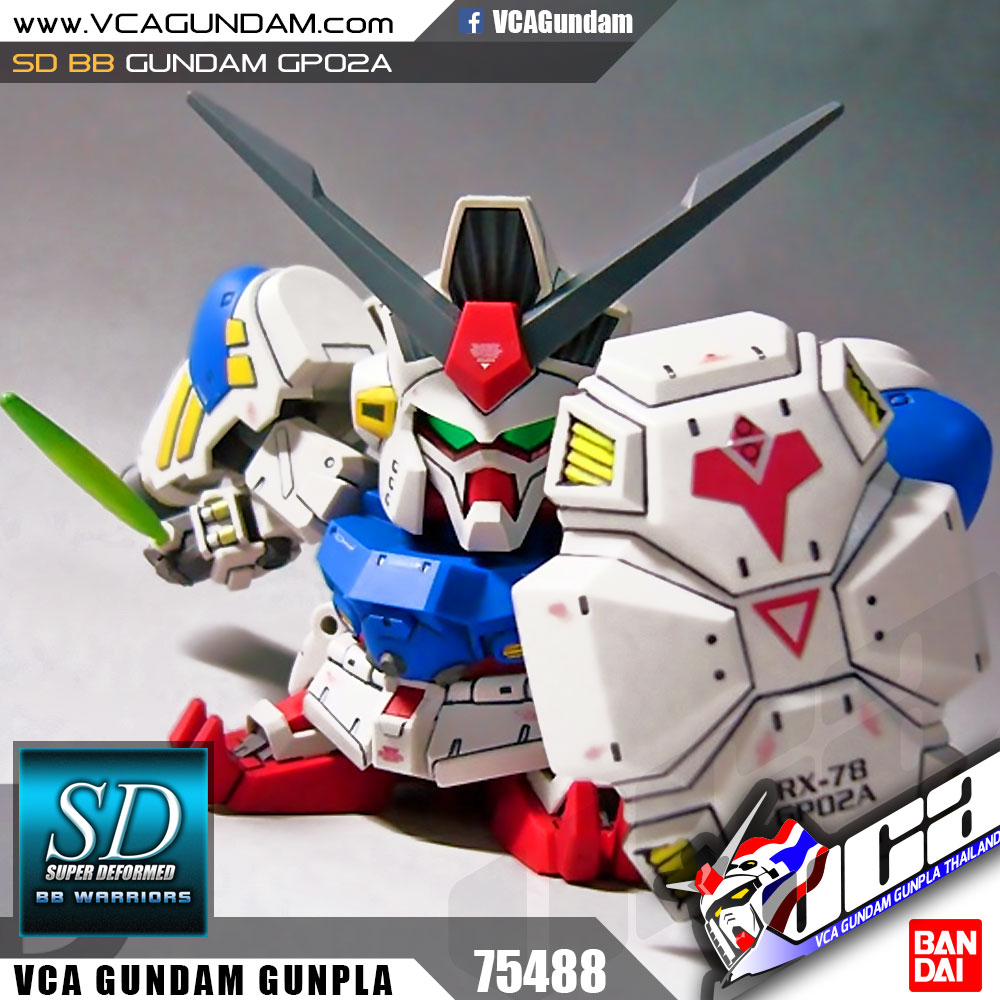 SD BB202 GUNDAM RX-78 GP02A กันดั้ม
