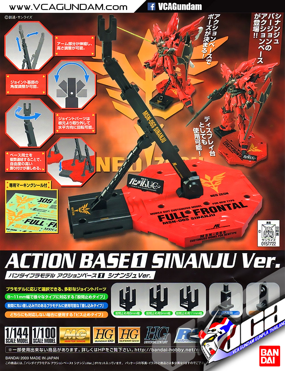 ACTION BASE 1 SINANJU VER