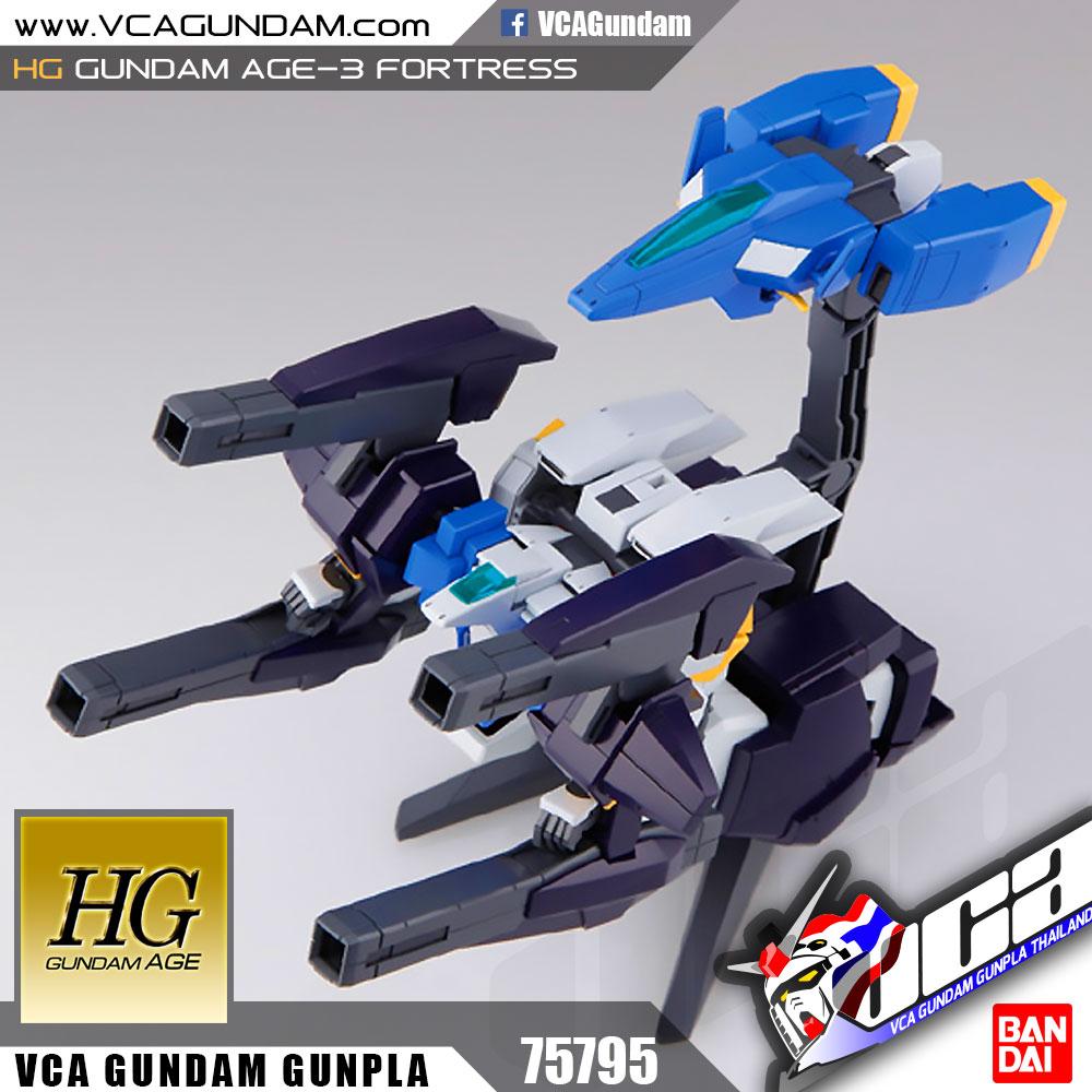 HG GUNDAM AGE-3 FORTRESS กันดั้ม เอจ 3 ฟอร์เทสส์