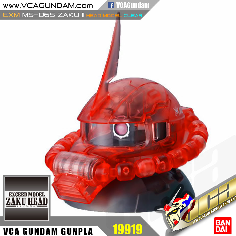Exceed Model MS-06S ZAKU II HEAD (CLEAR)