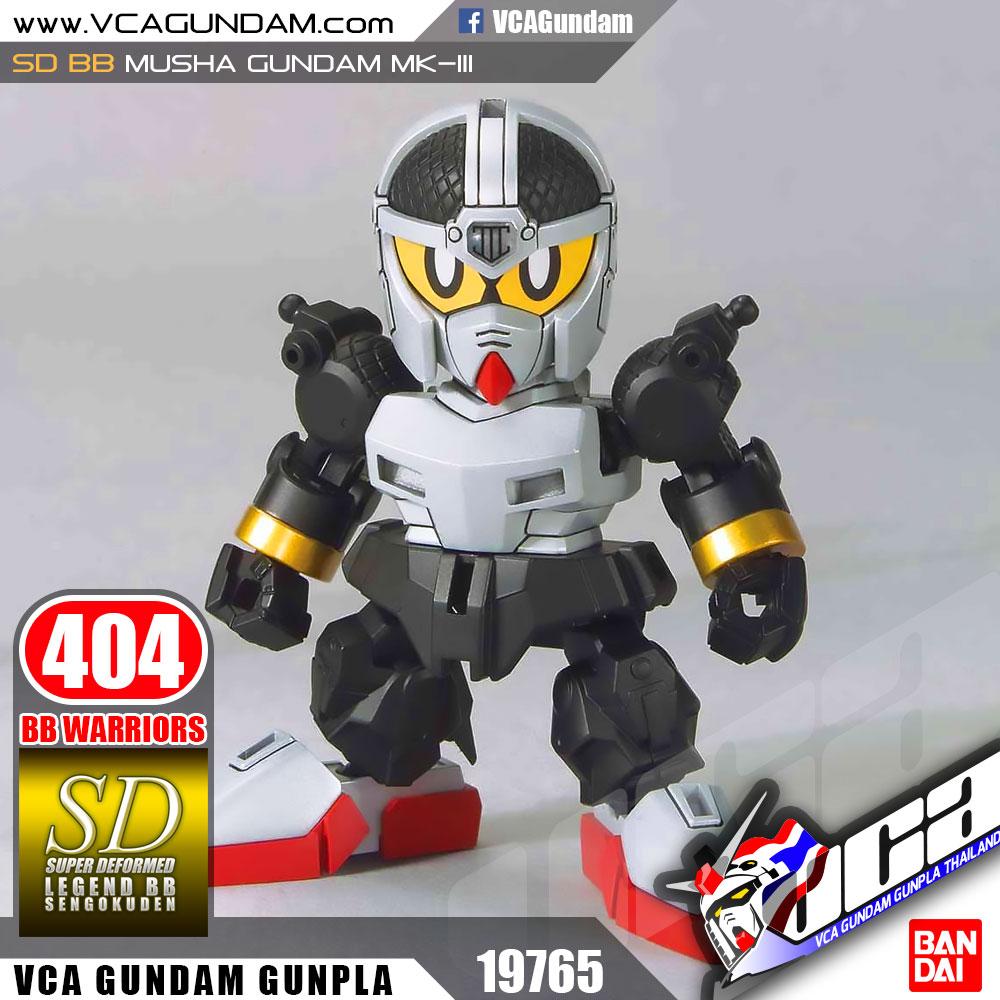 SD BB404 MUSHA GUNDAM MK-III