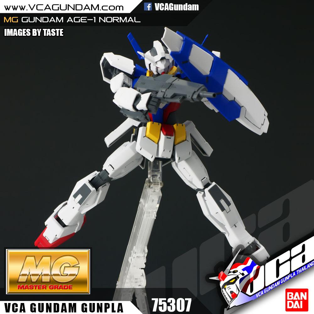 MG GUNDAM AGE-1 NORMAL กันดั้ม เอจ 1 นอร์มอล