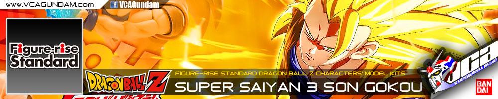 Figure-rise Standard SUPER SAIYAN 3 SON GOKOU