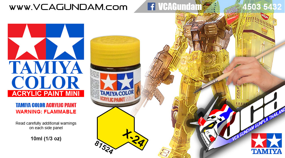 Tamiya 81524 ACRYLIC X-24 CLEAR YELLOW