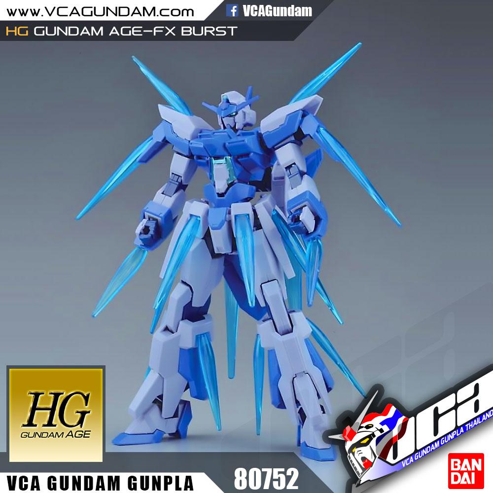 HG GUNDAM AGE-FX BURST กันดั้ม เอจ FX เบิร์ส