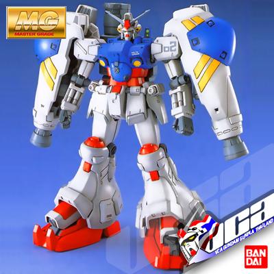 MG GUNDAM RX-78 GP02A