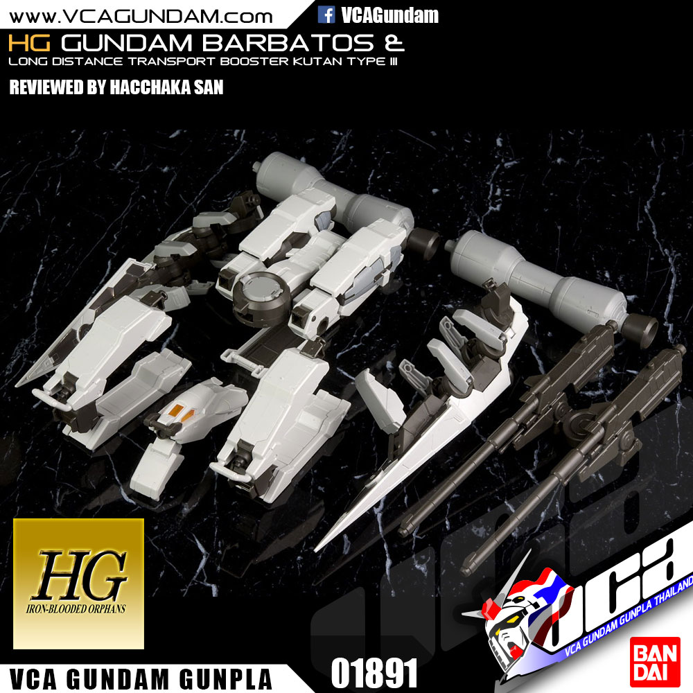 HG GUNDAM BARBATOS + LONG DISTANCE TRANSPORTATION BOOSTER