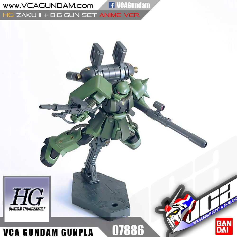 HG ZAKU II + BIG GUN SET ซาคุ 2 + บิ๊ก กัน เซ็ต