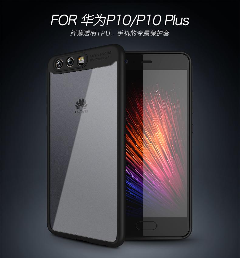 เคสกันกระแทก iPAKY LEWPO Series Acrylic Hard Case Huawei P10 Plus