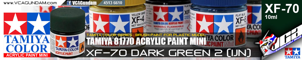 Tamiya 81770 ACRYLIC XF-70 DARK GREEN 2 IJN