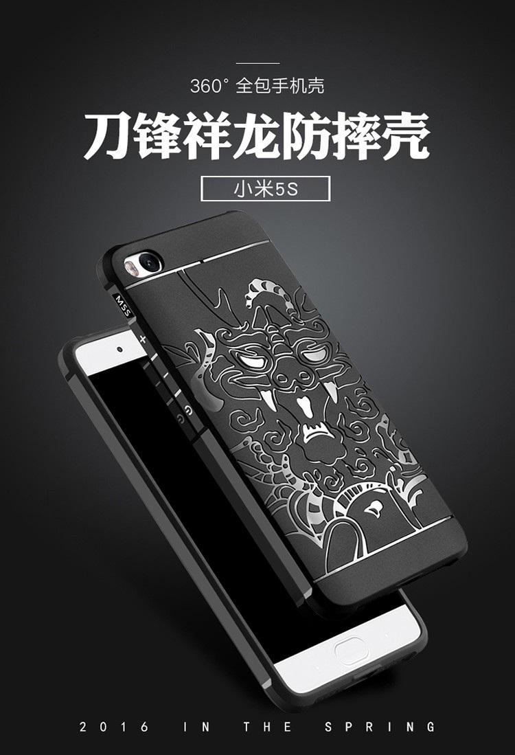 เคสซิลิโคนกันกระแทก COCOSE Xiaomi Mi 5s Plus