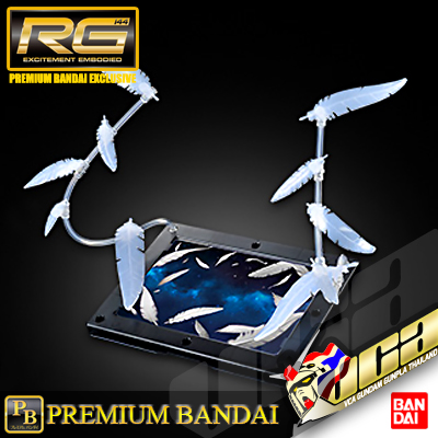 "RG P-Bandai EXPANSION EFFECT UNIT ""SERAPHIM FEATHER"""