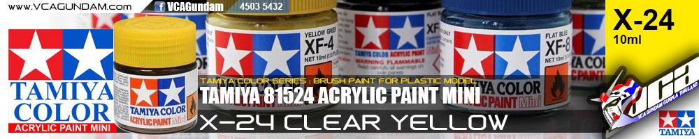 ACRYLIC X-24 CLEAR YELLOW