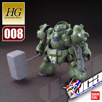 HGIBO 1/144 GUNDAM GUSION