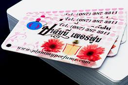 บัตรพลาสติก ขนาดเล็ก เริ่ม 100ใบ บัตรใส่พวงกุญแจ ไม่มีแบบบัตรพิมพ์ ก็ทำได้ ทำแบบให้ฟรี บัตรที่ระลึก บัตรกุญแจติดรถ บัตรรันเลขไม่ซ้ำบัตรรันเลขบาร์โค๊ดได้ ทำบัตรสมาชิกใบเล็ก บัตรส่วนลดลูกค้า คีย์แท็กการ์ดติดกระเป๋า บัตรขนาดเล็ก
