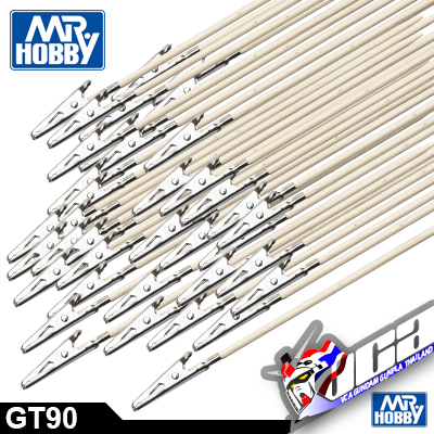 MR HOBBY GT90 MR MIGHTY CLIPS