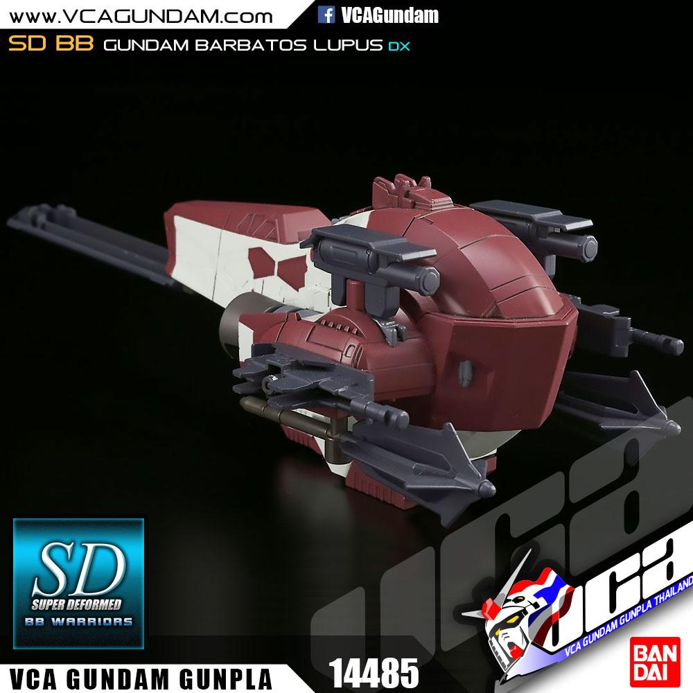 SD BB402 GUNDAM BARBATOS LUPUS DX กันดั้ม บาร์บาทอส ลูปัส