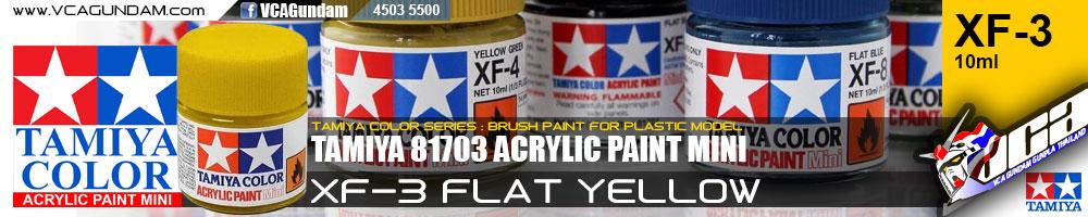 ACRYLIC XF-3 FLAT YELLOW