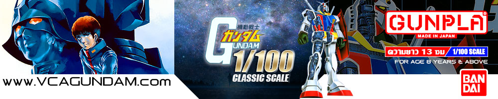 CLASSIC FIRST GUNDAM MODEL KITS