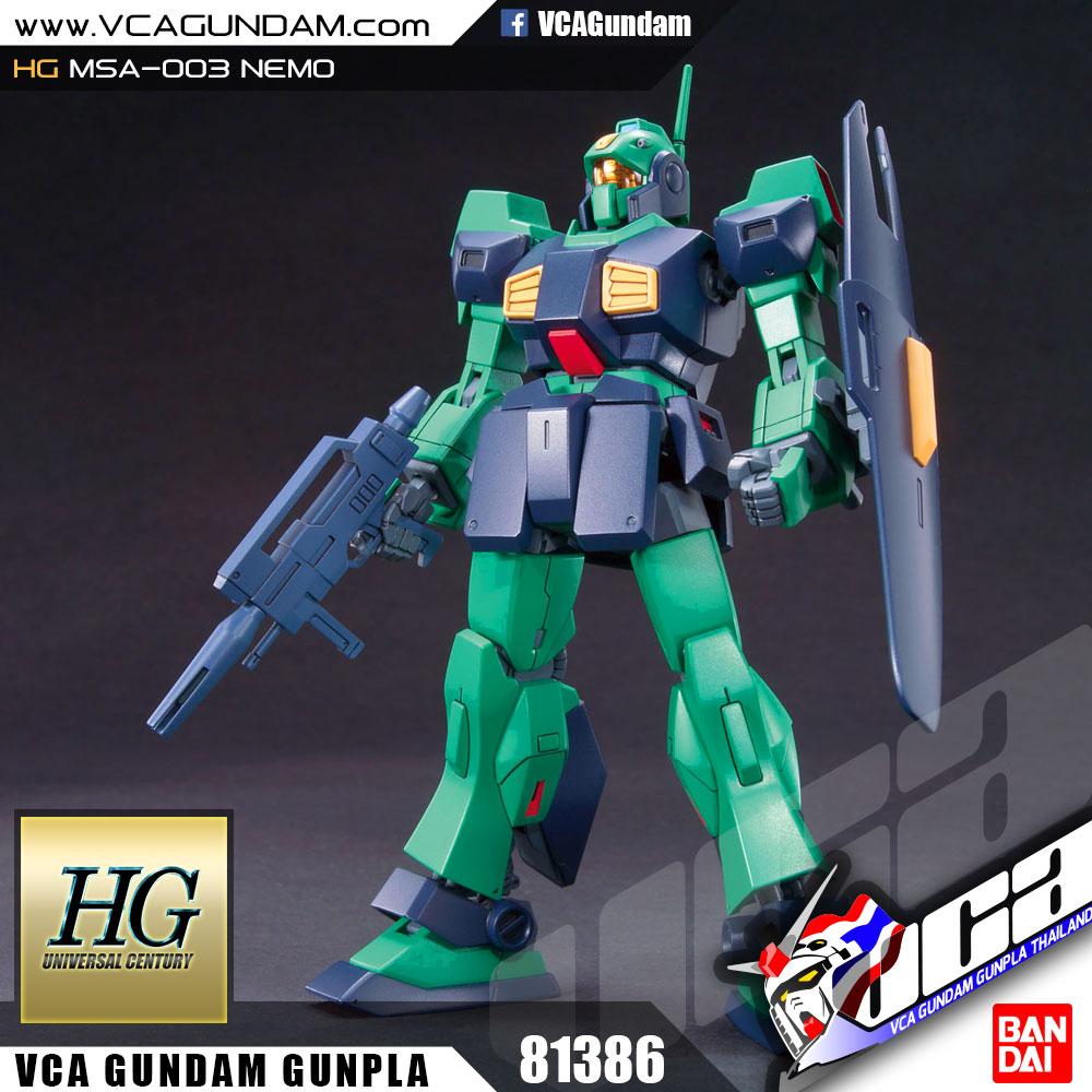 HG MSA-003 NEMO (ZETA VER.) นีโม