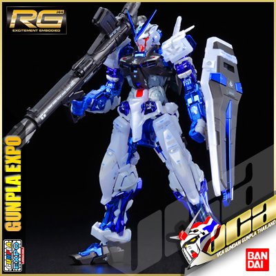 ★ EXPO LIMITED ★ RG GUNDAM ASTRAY BLUE FRAME PLATED VER