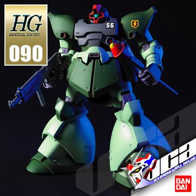 HG MS-09R-2 RICK DOM II (LIGHT GREEN VER)