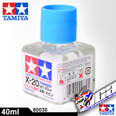 ACRYLIC X-20 ENAMEL THINNER 40ML
