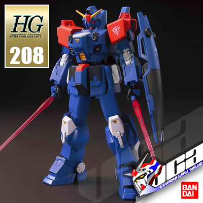 HG BLUE DESTINY UNIT 2 EXAM
