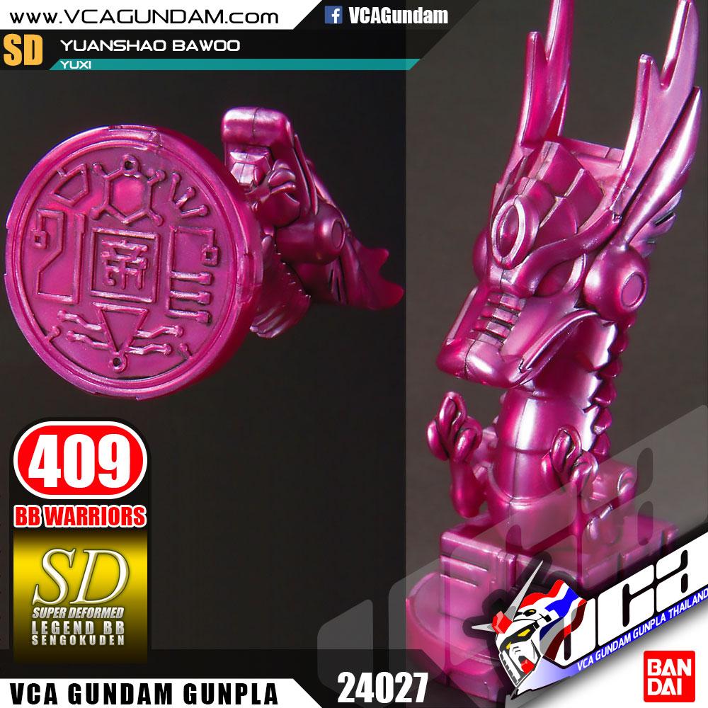 SD BB409 YUANSHAO BAWOO & YUXI