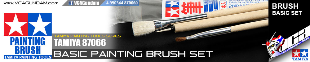 TAMIYA BASIC BRUSH SET