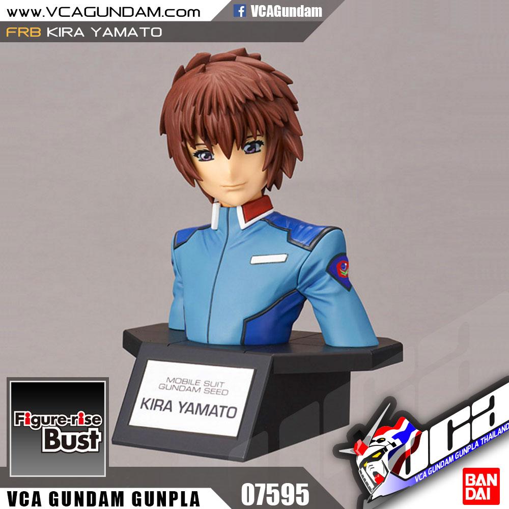 Figure-rise Bust KIRA YAMATO คิระ ยามาโตะ