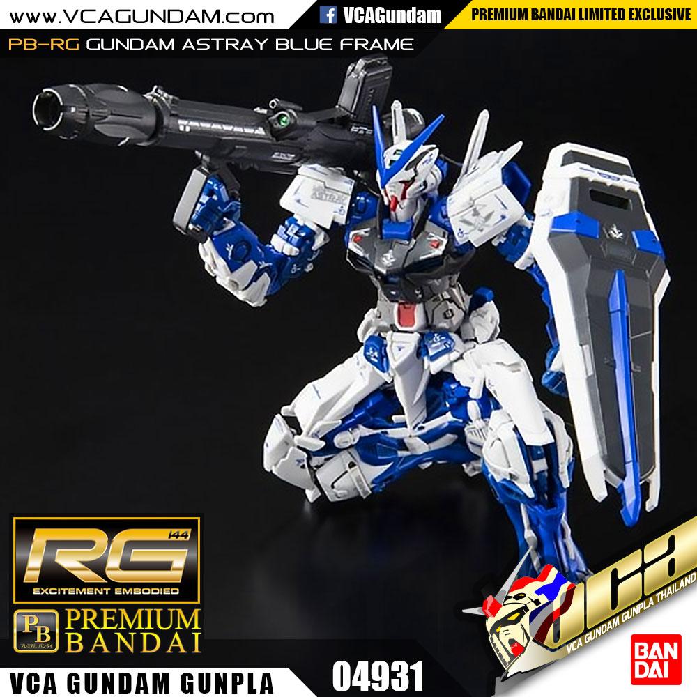 RG P-Bandai GUNDAM ASTRAY BLUE FRAME กันดั้ม แอสเทรย์ บลู เฟรม