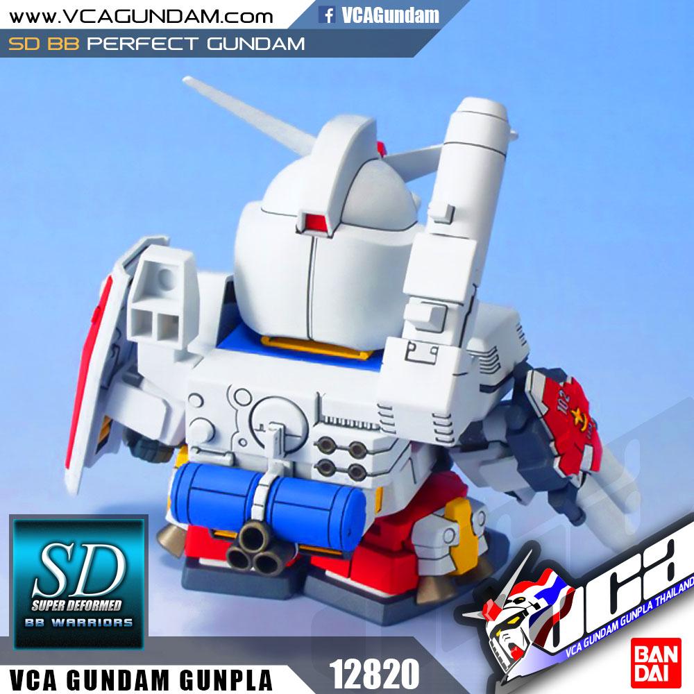 SD BB236 PF-78-1 PERFECT GUNDAM เพอเฟ็คท์ กันดั้ม