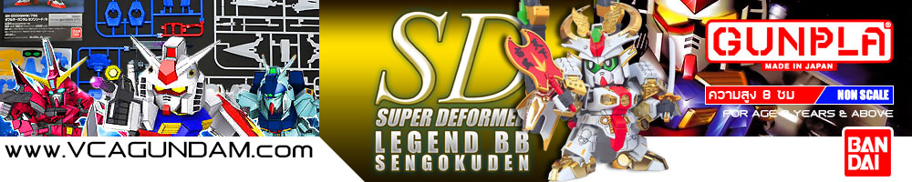 Bandai® Super Deformed (SD) Gundam Gunpla Model Kits